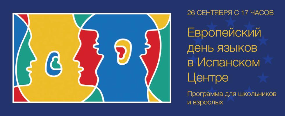 Европейский центр бизнеса и образования чм словакия